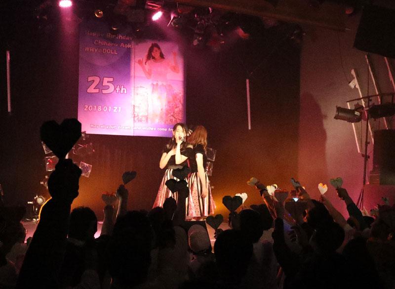 Images : 36番目の画像 - 「WHY@DOLL/青木千春が誕生日当日に、2部制の生誕ライヴを開催(第1部レポート)」のアルバム - Stereo Sound ONLINE