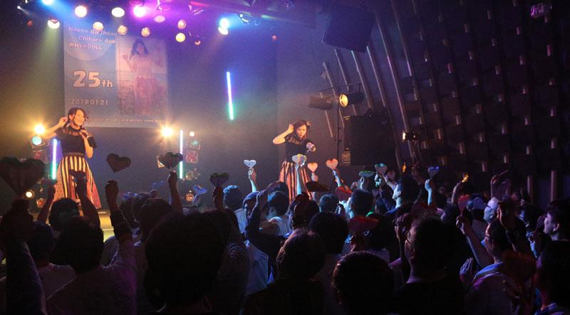Images : 38番目の画像 - 「WHY@DOLL/青木千春が誕生日当日に、2部制の生誕ライヴを開催(第1部レポート)」のアルバム - Stereo Sound ONLINE