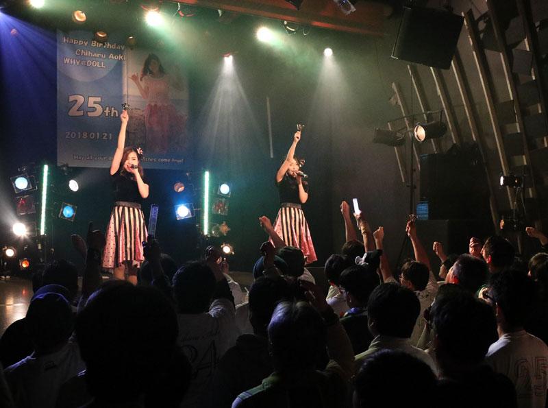 Images : 20番目の画像 - 「WHY@DOLL/青木千春が誕生日当日に、2部制の生誕ライヴを開催(第1部レポート)」のアルバム - Stereo Sound ONLINE