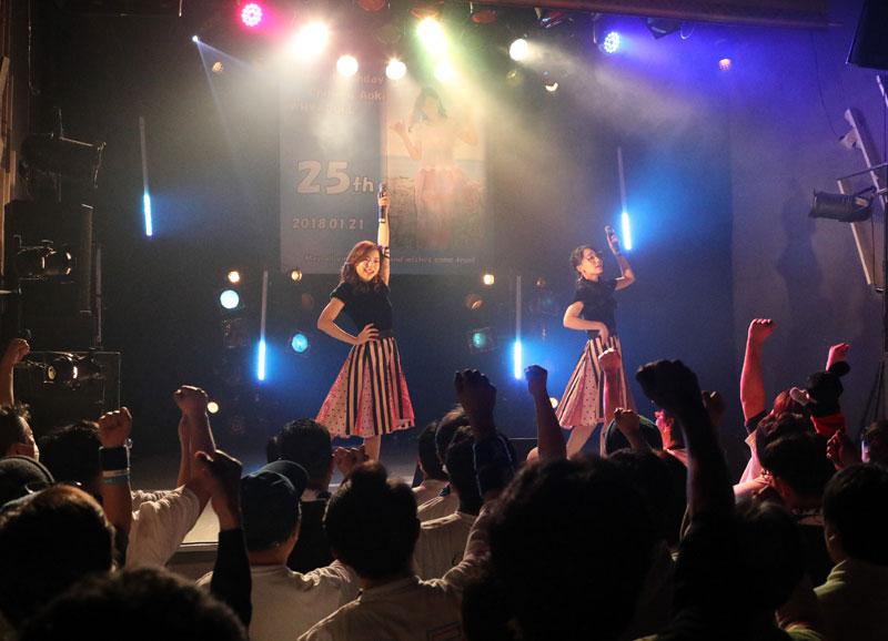 Images : 28番目の画像 - 「WHY@DOLL/青木千春が誕生日当日に、2部制の生誕ライヴを開催(第1部レポート)」のアルバム - Stereo Sound ONLINE