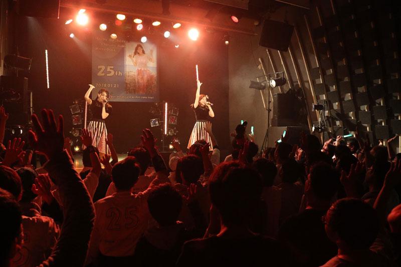 Images : 50番目の画像 - 「WHY@DOLL/青木千春が誕生日当日に、2部制の生誕ライヴを開催(第1部レポート)」のアルバム - Stereo Sound ONLINE