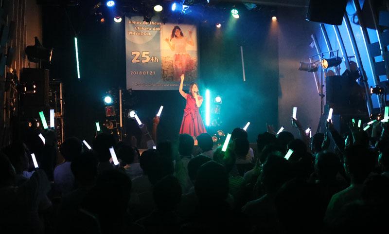 Images : 14番目の画像 - 「青木千春(WHY@DOLL)/真紅のドレスで迎えた25歳のソロ生誕で、情熱的なステージを披露」のアルバム - Stereo Sound ONLINE
