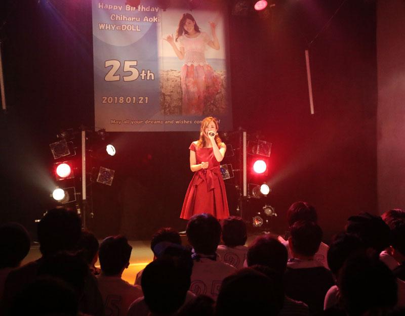 Images : 11番目の画像 - 「青木千春(WHY@DOLL)/真紅のドレスで迎えた25歳のソロ生誕で、情熱的なステージを披露」のアルバム - Stereo Sound ONLINE