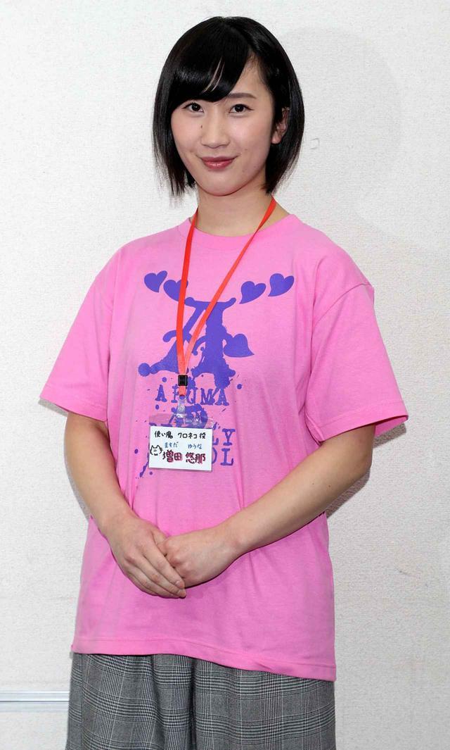 画像3: 増田悠那/アリスインプロジェクト「悪魔inデッドリースクール」で新境地のコメディに挑戦。「アクションがすごい女優として、もっと知られる存在になりたい」