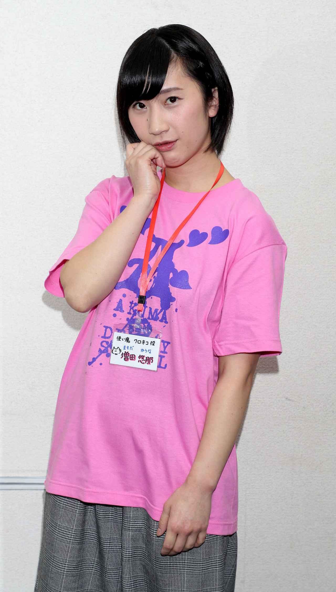 画像 : 4番目の画像 - 「増田悠那/アリスインプロジェクト「悪魔inデッドリースクール」で新境地のコメディに挑戦。「アクションがすごい女優として、もっと知られる存在になりたい」」のアルバム - Stereo Sound ONLINE