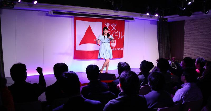 Images : 14番目の画像 - 「ミライスカート/「老若男女に愛されるアイドルになりたい」。幅広い年齢層のオーディエンスを前に、今年初の東京定期公演を開催」のアルバム - Stereo Sound ONLINE