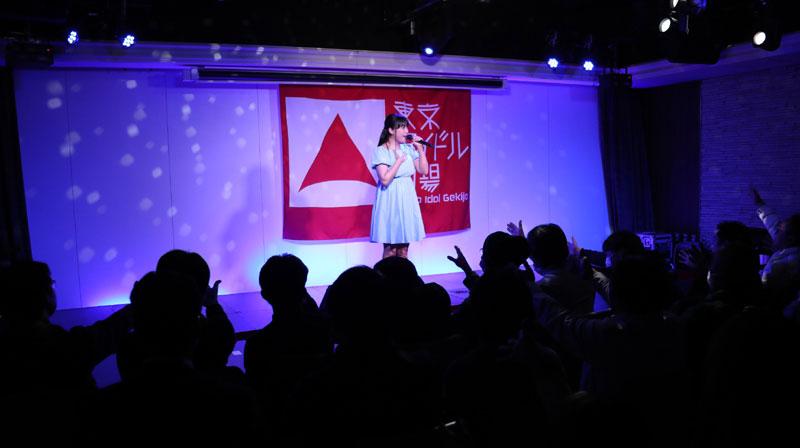 Images : 37番目の画像 - 「ミライスカート/「老若男女に愛されるアイドルになりたい」。幅広い年齢層のオーディエンスを前に、今年初の東京定期公演を開催」のアルバム - Stereo Sound ONLINE