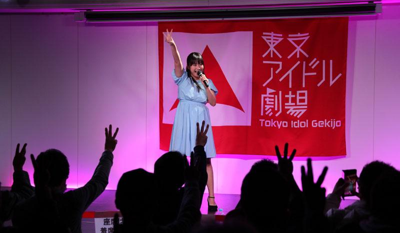 Images : 44番目の画像 - 「ミライスカート/「老若男女に愛されるアイドルになりたい」。幅広い年齢層のオーディエンスを前に、今年初の東京定期公演を開催」のアルバム - Stereo Sound ONLINE