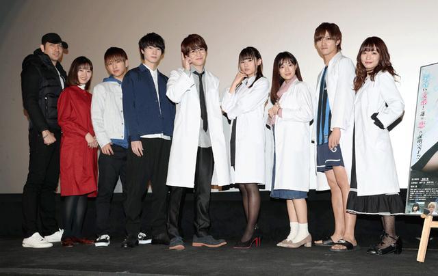 画像1: 映画「リケ恋~」の完成披露上映会が開催。W主演の浅川梨奈&西銘駿は、劇中とは正反対の雰囲気で、浅川のツッコミに、西銘はタジタジ
