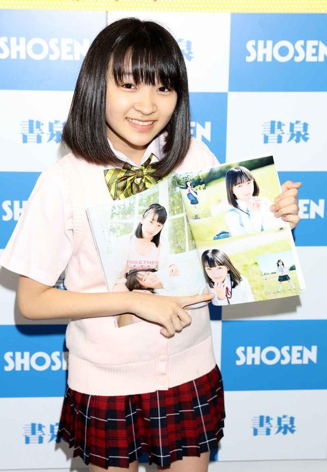 画像3: 前野えま、本間菜穂/雑誌「Chu-Boh」の表紙に登場!「うれしかった!」「びっくりした」。元気いっぱいのJC会見!