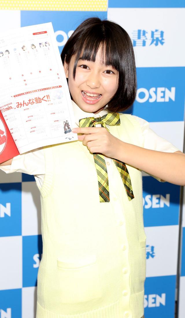 画像2: 前野えま、本間菜穂/雑誌「Chu-Boh」の表紙に登場!「うれしかった!」「びっくりした」。元気いっぱいのJC会見!