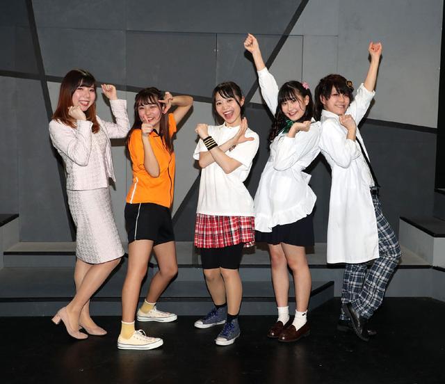 画像5: 横島亜衿、あわつまい/アリスインプロジェクト最新舞台「Dance!Dance!Dance!オルタナティブ」、ダンスフォースも満載に上演開始