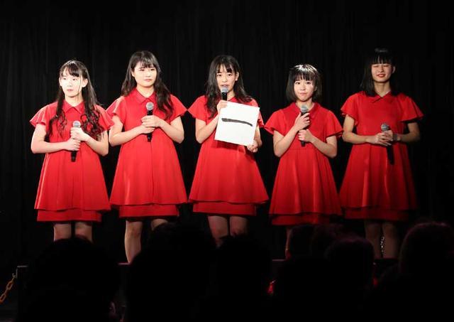画像: 九州女子翼の今年の目標は 福岡で一番になる 九州で一番になる 日本で一番になる!