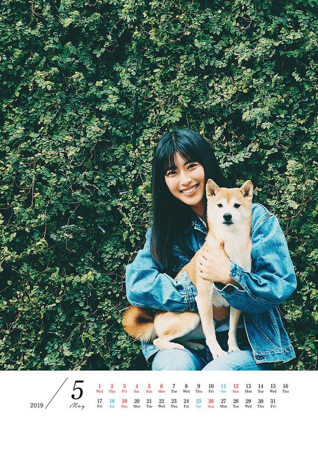 画像1: 現在放送中のテレビ朝日系 木曜ミステリー「刑事ゼロ」にヒロイン役で出演中の瀧本美織、女優デビュー10周年を記念したオフィシャルカレンダーを発売。3/23にはイベントも開催
