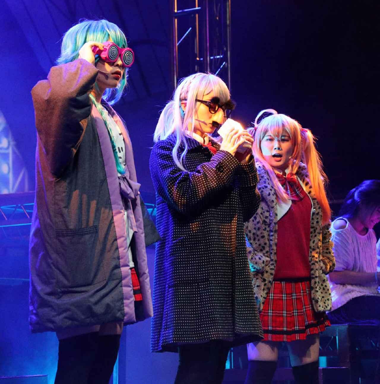 Images : 9番目の画像 - 「七木奏音、天音みほ/「舞台プロジェクト東京ドールズ」本日より開幕。新宿に召喚された9名の美女たちが未知の脅威と戦うアクションたっぷりの注目作!」のアルバム - Stereo Sound ONLINE