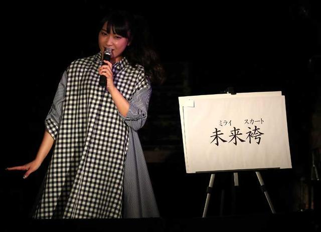 画像1: ミライスカート/待望のワンマンをホームでもある京都CLUB METROで開催。新曲・新衣装の披露のほかに、東京ワンマンの延長、未来フェス開催もアナウンスされた!