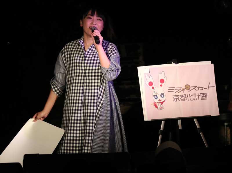 Images : 11番目の画像 - 「ミライスカート/待望のワンマンをホームでもある京都CLUB METROで開催。新曲・新衣装の披露のほかに、東京ワンマンの延長、未来フェス開催もアナウンスされた!」のアルバム - Stereo Sound ONLINE