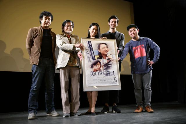 画像1: 「パワフルすぎる女優」川村ゆきえが主演の映画「美しすぎる議員」の完成披露試写会が開催。公開はいよいよ16日に迫る