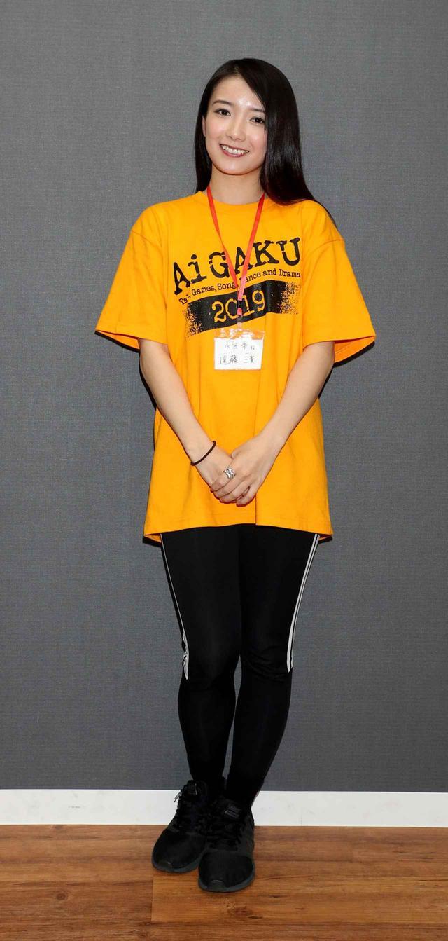画像1: 遠藤三貴/アリスインプロジェクト最新舞台「アイガク2019」で、みんなをまとめる座長、改め「番長」として主役・水無役に挑む