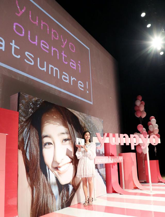 画像7: 新木優子/初開催のファンイベントに3000人が集結。待望のコール&レスポンス実演に「泣きそう」。また、第4弾カレンダーは「大人っぽく、上品な仕上がりを目指しました!」