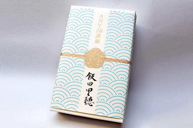 画像3: 飯田里穂好みのサウンドが楽しめるコラボイヤホン「FI-DO6SS ANT20」、5/8にe☆イヤホン独占で発売。限定300台で、価格は32400円