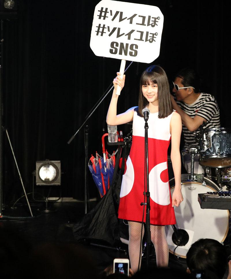 Images : 19番目の画像 - 「SOLEIL(ソレイユ)/祝、高校合格! 待望の活動再開ステージで、春の東京に桃源郷の桜咲く。東名阪ツアーも開催決定、7月にはサード・アルバムもリリース」のアルバム - Stereo Sound ONLINE