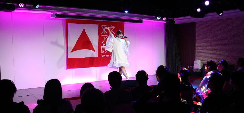 Images : 19番目の画像 - 「ミライスカート/ミライスカートバンドライブの盛況を受け、さらに充実した歌声とパフォーマンスで、東京定期を盛り上げた」のアルバム - Stereo Sound ONLINE