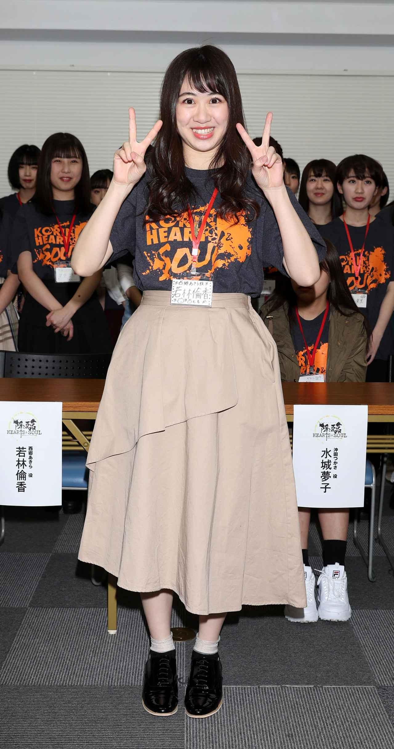 画像2: 若林倫香、水城夢子/アリスインプロジェクト最新舞台「降臨HEARTS&SOUL」、新たな演出を施して4/25よりアクションたっぷりに上演!