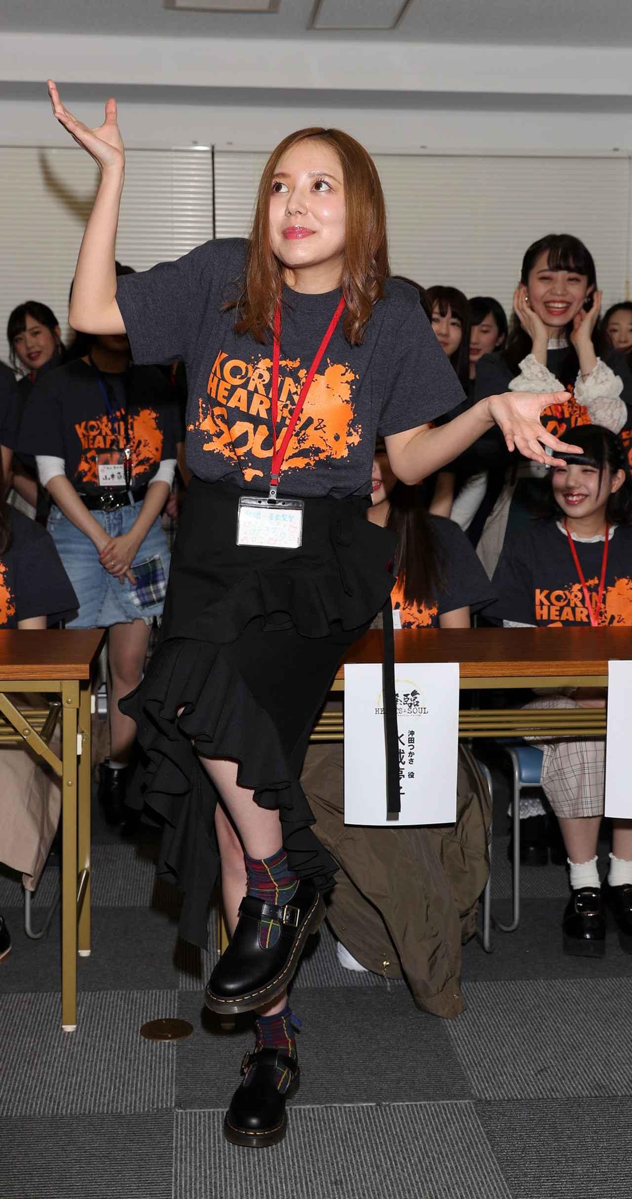 Images : 7番目の画像 - 「若林倫香、水城夢子/アリスインプロジェクト最新舞台「降臨HEARTS&SOUL」、新たな演出を施して4/25よりアクションたっぷりに上演!」のアルバム - Stereo Sound ONLINE
