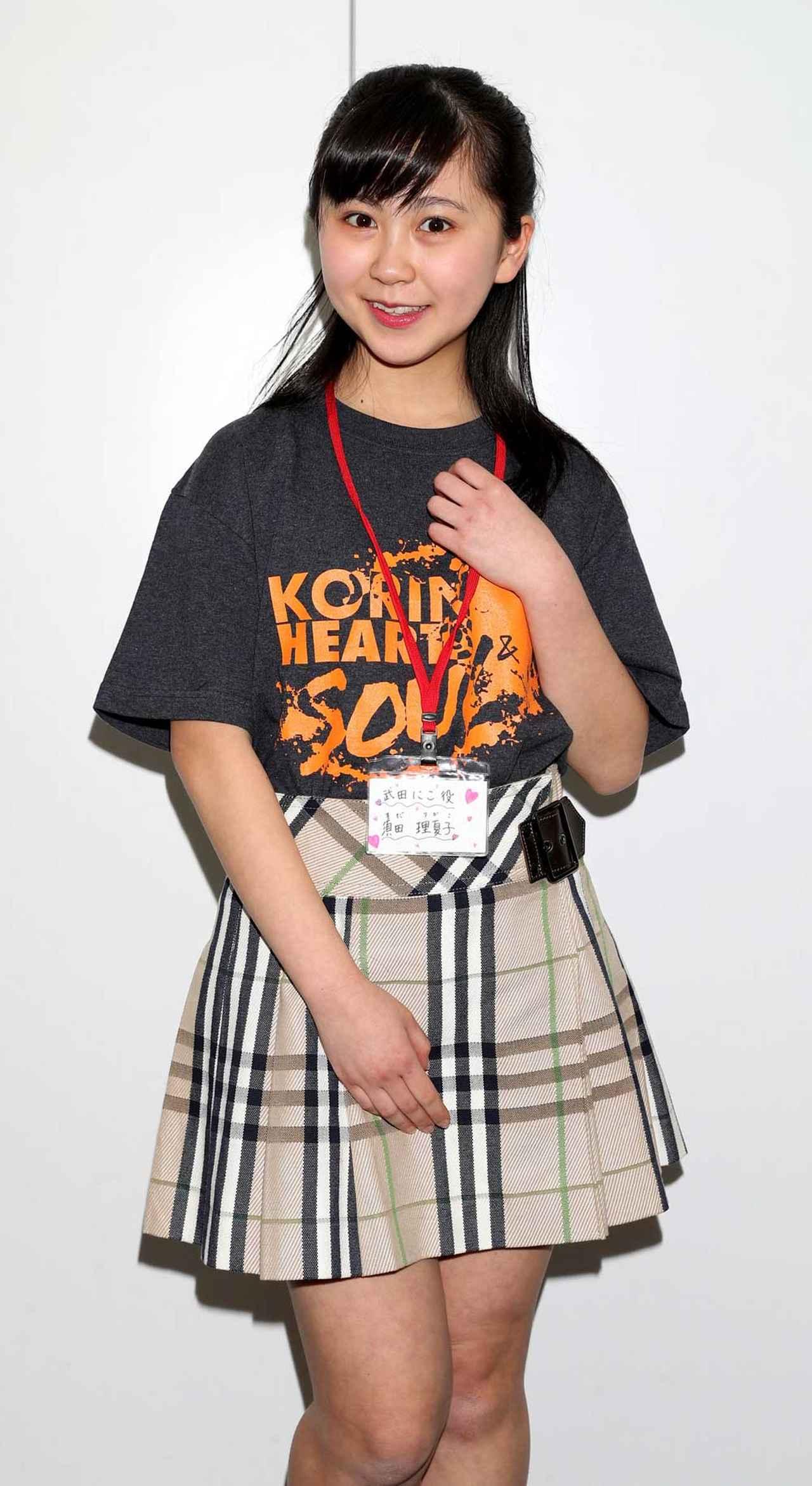 """Images : 3番目の画像 - 「須田理夏子/アリスインプロジェクト初出演。「元気いっぱいな""""武田にこ""""を素 全開でがんばります」」のアルバム - Stereo Sound ONLINE"""