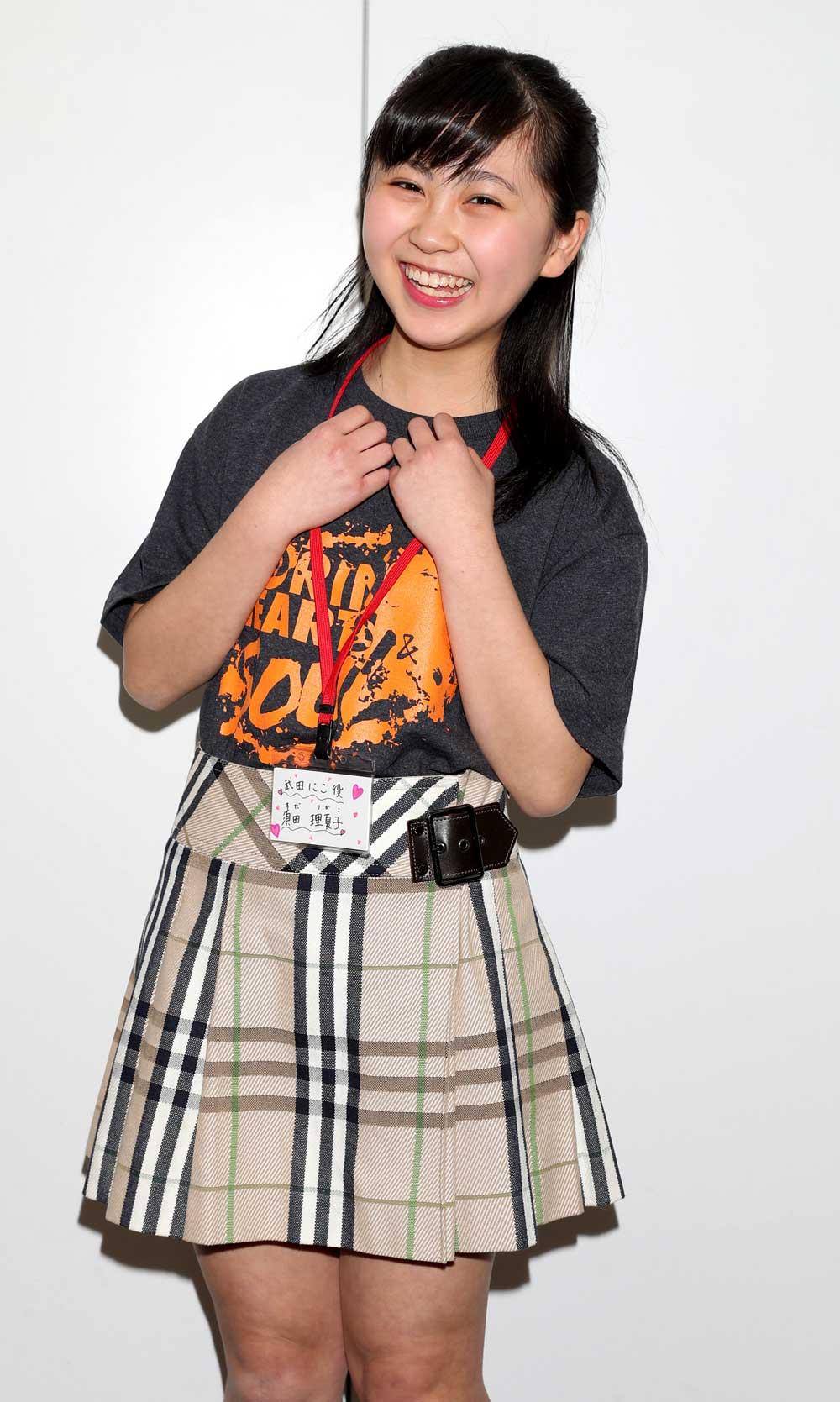 """画像2: 須田理夏子/アリスインプロジェクト初出演。「元気いっぱいな""""武田にこ""""を素 全開でがんばります」"""