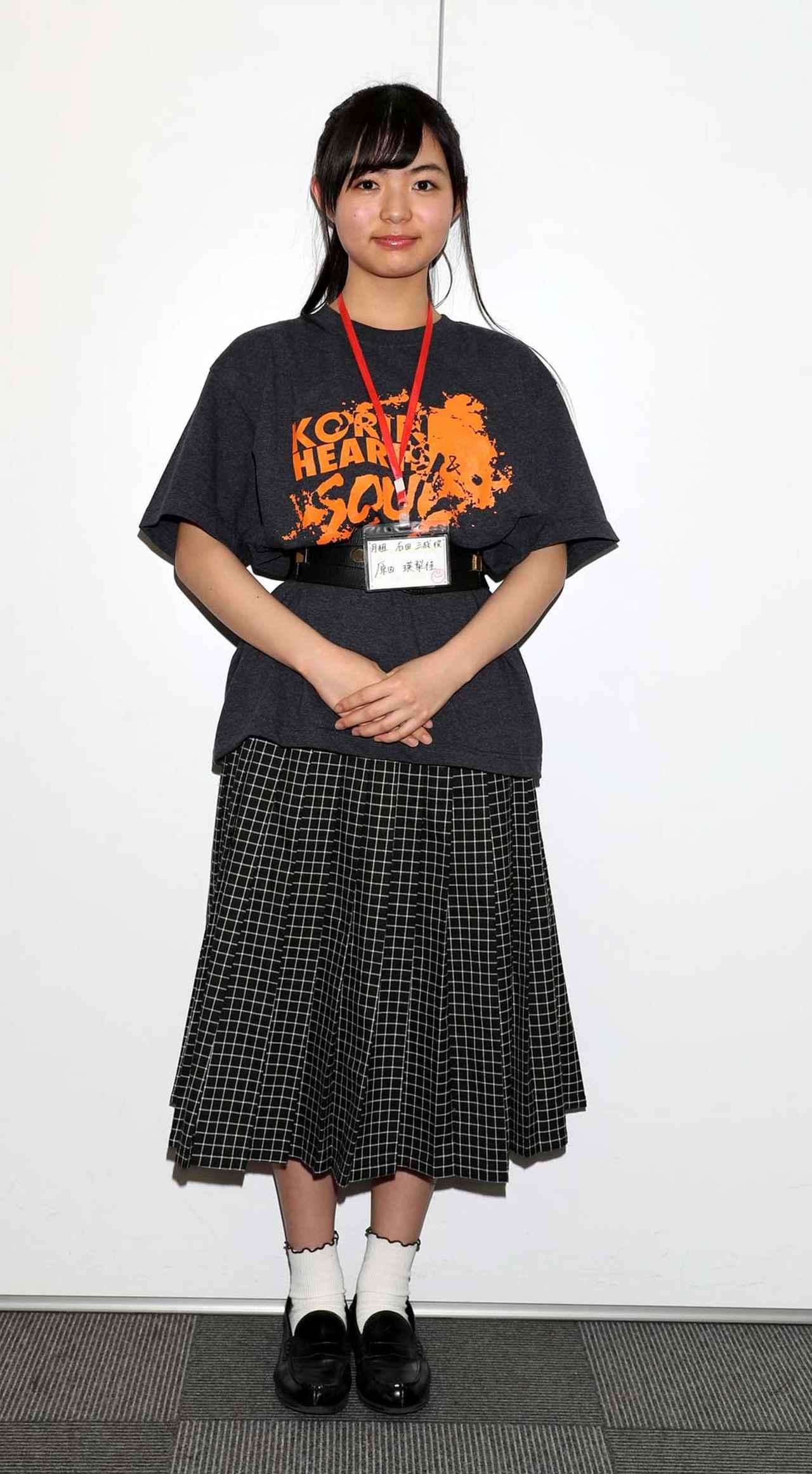 Images : 4番目の画像 - 「中島明子、原田瑛梨佳/舞台に咲く、可憐な二輪、アリスインプロジェクトの最新舞台「降臨Hearts&Soul」で満開に!」のアルバム - Stereo Sound ONLINE