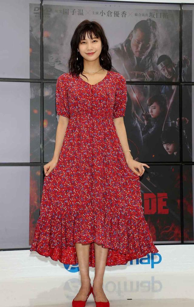 画像2: 小倉優香/初主演作「レッド・ブレイド」のDVD&ブルーレイが発売。「本格的なアクションシーンを楽しんでほしい」