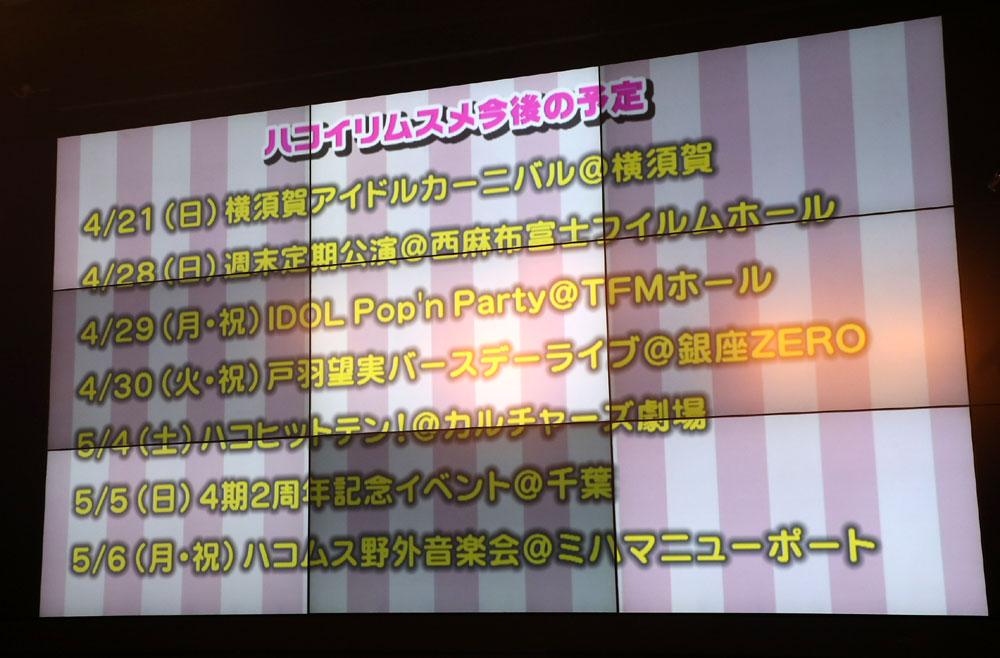 Images : 37番目の画像 - 「ハコイリムスメ/依田彩花、山本花奈を新メンバーに迎え、第5期発足。ロックンロール調の新オリジナル曲「キス取りゲーム」も披露」のアルバム - Stereo Sound ONLINE