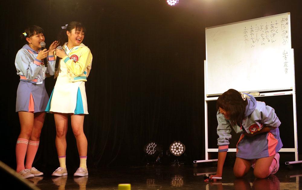 Images : 20番目の画像 - 「ハコイリムスメ/依田彩花、山本花奈を新メンバーに迎え、第5期発足。ロックンロール調の新オリジナル曲「キス取りゲーム」も披露」のアルバム - Stereo Sound ONLINE