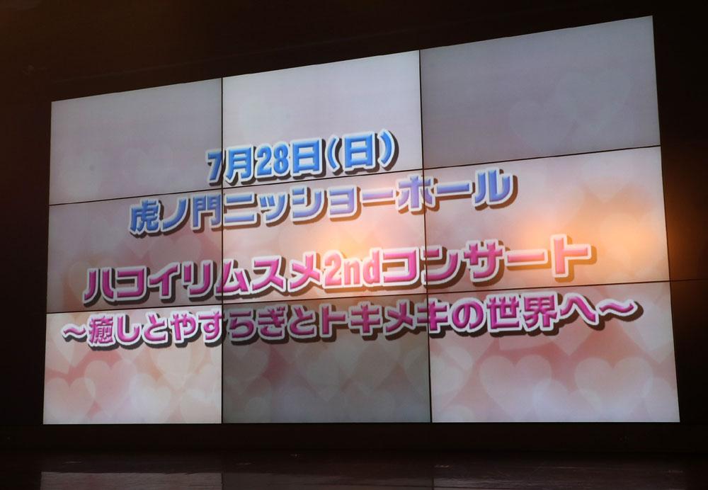 Images : 38番目の画像 - 「ハコイリムスメ/依田彩花、山本花奈を新メンバーに迎え、第5期発足。ロックンロール調の新オリジナル曲「キス取りゲーム」も披露」のアルバム - Stereo Sound ONLINE