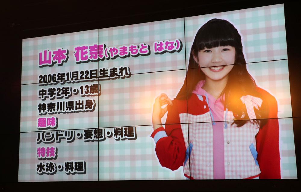 Images : 21番目の画像 - 「ハコイリムスメ/依田彩花、山本花奈を新メンバーに迎え、第5期発足。ロックンロール調の新オリジナル曲「キス取りゲーム」も披露」のアルバム - Stereo Sound ONLINE