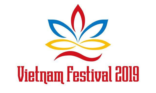 画像: ベトナムフェスティバル 2019 | VIET NAM FESTIVAL 2019