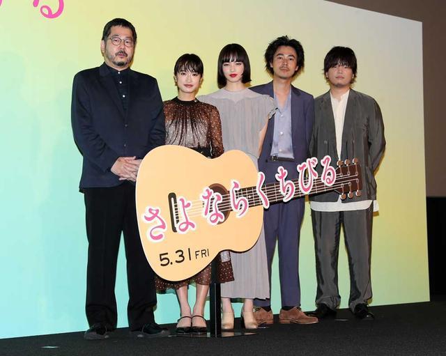 画像1: 小松菜奈、門脇麦/5月31日公開の映画『さよならくちびる』の完成披露試写会を開催。秦基博が主題歌を、あいみょんが挿入歌を提供