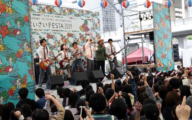 画像2: 佐野勇斗、山田杏奈/映画「小さな恋のうた」とはいさいFESTAがコラボして、メインキャスト5名が揃った5ピースバンドの生演奏を初披露