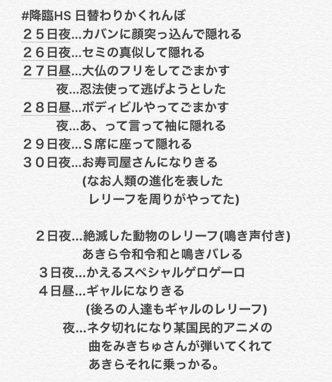 画像: みきちゅ (@mikichu_magic)   Twitter