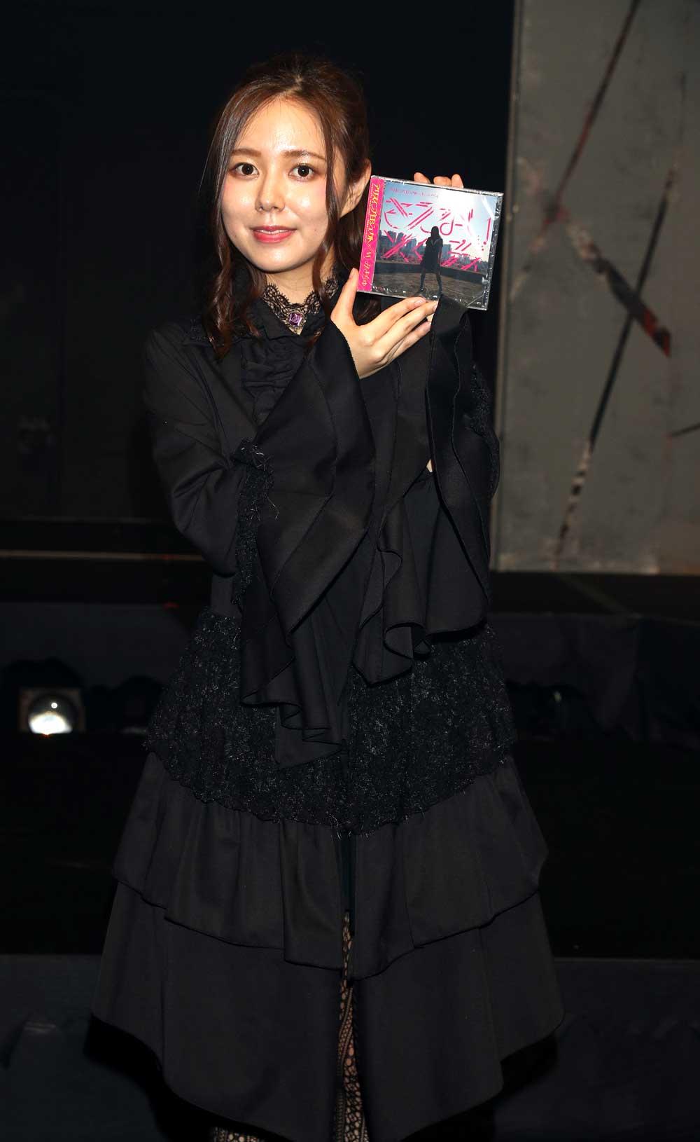 画像1: みきちゅ/アリスインプロジェクトとコラボしたCD「きえないメロディ」が完成。アリスインの名曲をみきちゅの歌声で楽しめる珠玉のアルバム