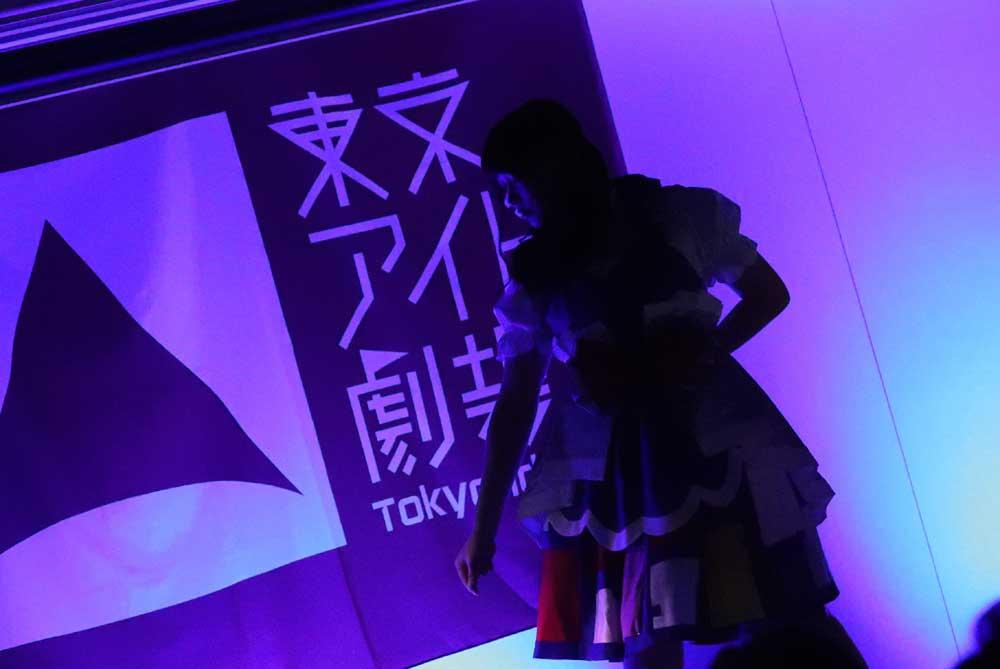 Images : 1番目の画像 - 「ミライスカート/安定&丁寧なパフォーマンスで名曲の数々を歌いきる。6月29日にはホームグラウンドの京都でフェスを開催」のアルバム - Stereo Sound ONLINE