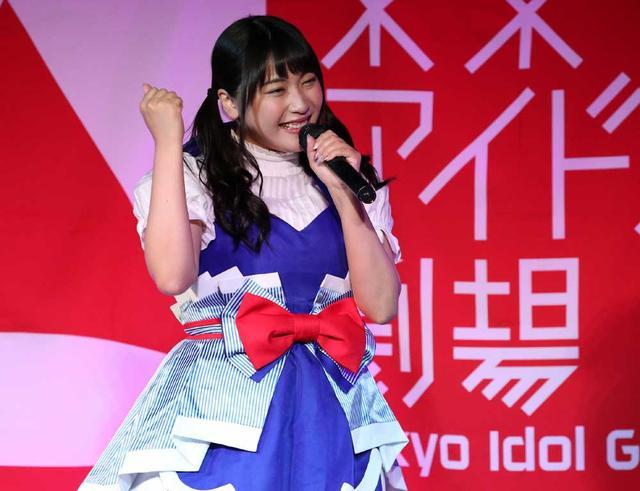 画像1: ミライスカート/安定&丁寧なパフォーマンスで名曲の数々を歌いきる。6月29日にはホームグラウンドの京都でフェスを開催