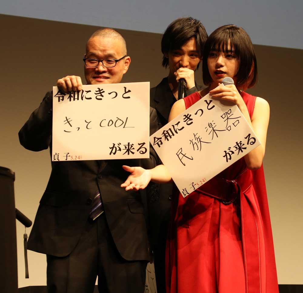 Images : 11番目の画像 - 「池田エライザ/5月24日公開の映画『貞子』の完成披露試写イベントに登場。「ただ怖い映画というわけでなくて、一味違う幽霊模様というか、人間模様が描かれています」」のアルバム - Stereo Sound ONLINE