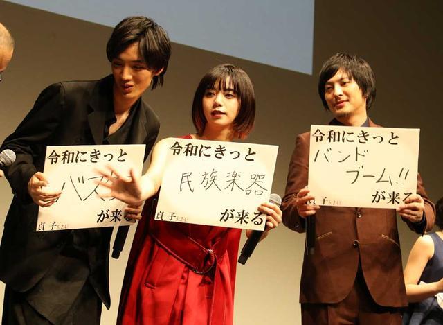 画像2: 池田エライザ/5月24日公開の映画『貞子』の完成披露試写イベントに登場。「ただ怖い映画というわけでなくて、一味違う幽霊模様というか、人間模様が描かれています」