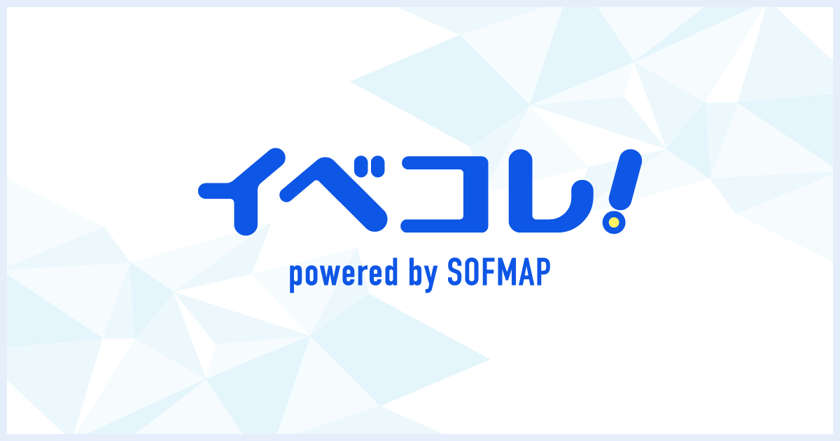 画像: 小島藤子・深澤大河・桐生コウジ『馬の骨』DVD発売記念イベント イベコレ! powered by Sofmap