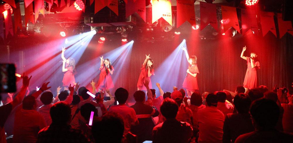 Images : 18番目の画像 - 「九州女子翼/TIF2019出場を決めた勢いそのままで極上の定期を披露。愛理、詩絵里の歌唱力が大幅に進化!」のアルバム - Stereo Sound ONLINE