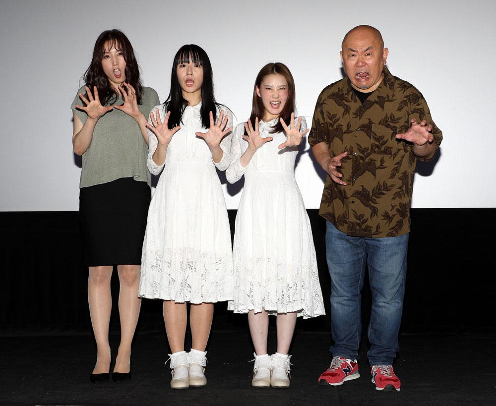 画像1: 浅川梨奈、北香那/映画「黒い乙女Q」公開記念、乙女が勢ぞろいの賑やかな舞台挨拶が開催。一番の恐怖は「映画の製作スケジュールです」(浅川)
