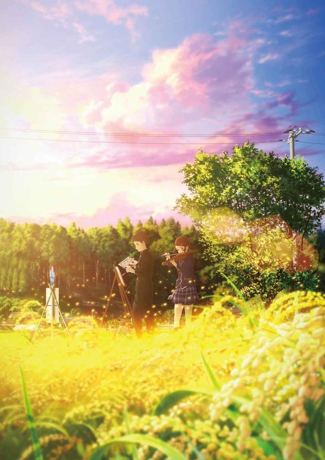 画像4: 桜田ひより/声優に初挑戦した劇場アニメ「薄暮」がいよいよ公開。「美しく広がる田園風景に心癒されながら、佐智と祐介の淡い恋愛模様を楽しんでほしい」